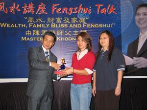 "Overwhelming Response To Naim's Public Seminar On ""Wealth, Family Bliss & Feng Shui"" At Mega Hotel, Miri"