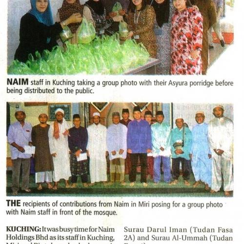 Ramadan goodwill activities by Naim