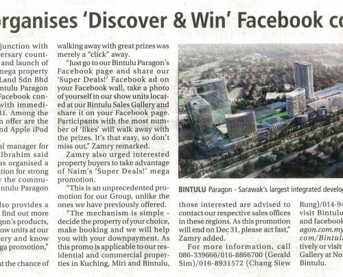 Naim organises 'Discover & Win' Facebook contest
