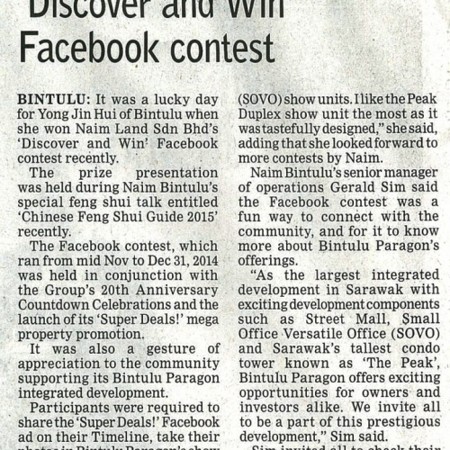 Yong Jin Hui wins Naim's 'Discover and Win' Facebook contest