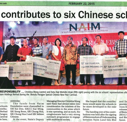 Naim contributes to six Chinese schools