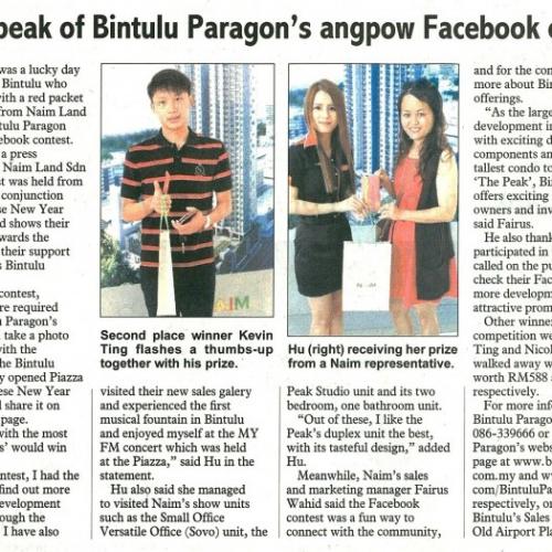 Hu at peak of Bintulu Paragon's angpow Facebook contest