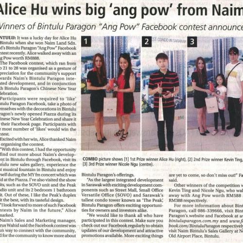 Alice Hu wins big 'ang pow' from Naim