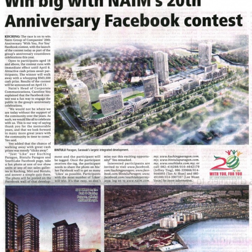 Win big with NAIM's 20th Anniversary Facebook contest