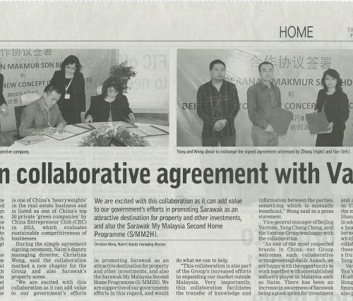 Naim in Collaborative Agreement with Vantone