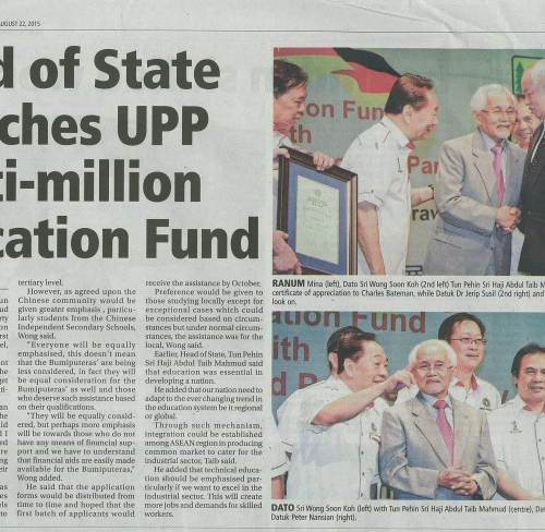 Head of State launches UPP multi-million Education Fund