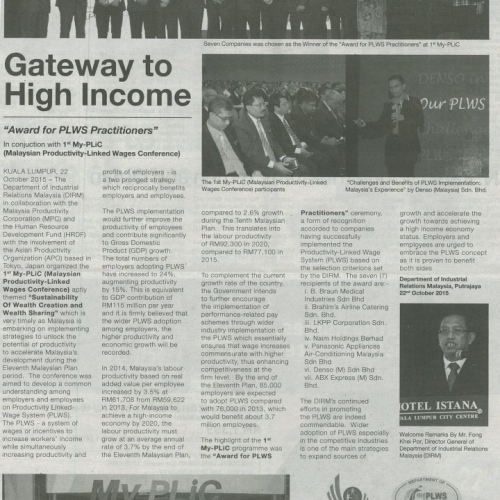 """Gateway to High Income , """"Award for PLWS Practitioners"""""""