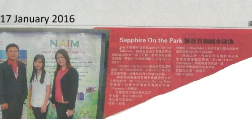 Naim Participated in Sin Chew Trade Fair 2016