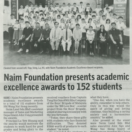 Naim Foundation presents academic excellence awards to 152 students