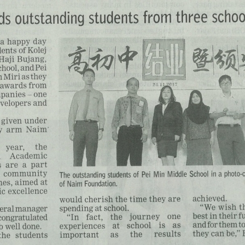 Naim rewards outstanding students from three schools in Miri
